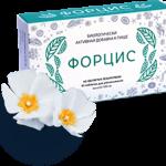 Препарат «Форцис» для профилактики простуды и гриппа